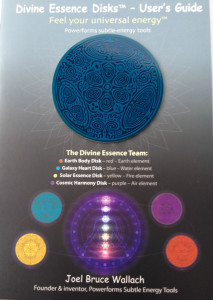 Galaxy Heart Disk - Powerform